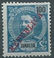 Zambèze -  Yvert N° 63 Oblitéré   -  Bce 17301 - Zambezia