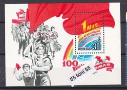 1989 Labor Day May 1 (Mi-Bl.206) S/S-MNH    USSR - Sellos
