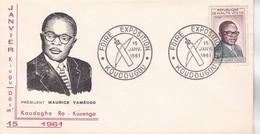 REPUBLIQUE DE HAUTE VOLTA, 1er Jour Koudougou, 15 Janv 1961, Kiugu Dâsm' - Upper Volta (1958-1984)