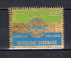 GABON PA N° 97  NEUF SANS CHARNIERE COTE  4.50€   UAMPT TIMBRE OR - Gabon (1960-...)