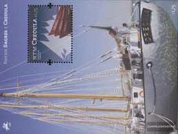 Portugal Block337 (complete Issue) Unmounted Mint / Never Hinged 2012 Sailboats - Unused Stamps