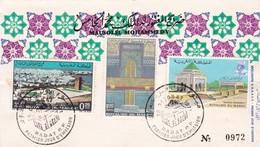 MAROC, 1er Jour Mausolée Mohammed V, 30 Oct 1971, N° 0972 - Maroc (1956-...)