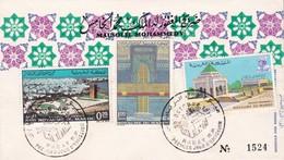 MAROC, 1er Jour Mausolée Mohammed V, 30 Oct 1971, N° 1524 - Maroc (1956-...)