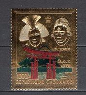 GABON PA N° 102  NEUF SANS CHARNIERE COTE  27.50€  EXPOSITION OSAKA JAPON  TIMBRE OR - Gabon (1960-...)