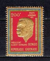 GABON PA N° 103  NEUF SANS CHARNIERE COTE  5.00€  PRESIDENT BONGO  TIMBRE OR - Gabon (1960-...)