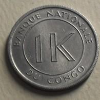 1967 - Congo Democratic Republic - 1 LIKUTA - KM 8 - Congo (Democratic Republic 1964-70)