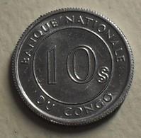 1967 - Congo Democratic Republic - 10 SENGI - KM 7 - Congo (Democratic Republic 1964-70)