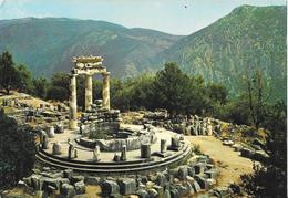 DELPHI - DELPHES - Le Tholos De Marmaria - Grèce