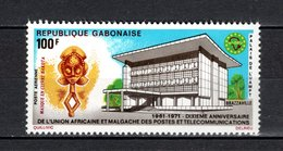 GABON PA N° 121  NEUF SANS CHARNIERE COTE  2.00€  UAMPT - Gabon (1960-...)