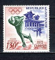 GABON PA N° 123  NEUF SANS CHARNIERE COTE  3.00€  JEUX OLYMPIQUES SAPPORO - Gabon (1960-...)