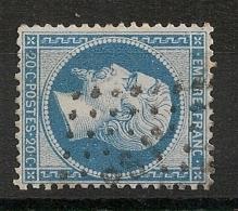 AMBULANT PS 1°. TB CENTRAGE. - 1862 Napoleon III