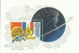 RUSIA YVERT H/B 155    MNH  ** - Espace