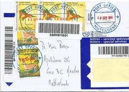Cameroon Cameroun 2014 Mutengene Antilope AIDS HIV SIDA Registered Cover - Kameroen (1960-...)