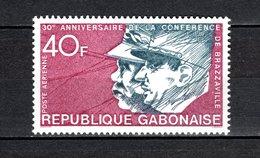 GABON PA N° 145  NEUF SANS CHARNIERE COTE  2.50€  CONFERENCE DE BRAZZAVILLE - Gabon (1960-...)