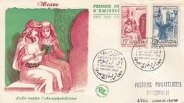MAROC   - FDC LUTTE CONTRE L'ANALPHABETISME - CASABLANCA 3.11.1956 / 2 - Maroc (1956-...)