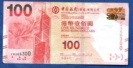 Hong-Kong - 100 Dollars  1/1/2014-  -  état  TTB - Hong Kong