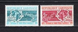 GABON PA N° 150 + 151  NEUFS SANS CHARNIERE COTE 8.00€  UPU - Gabon (1960-...)