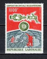 GABON PA N° 155  NEUF SANS CHARNIERE COTE  12.00€  ESPACE - Gabon (1960-...)