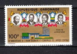 GABON PA N° 156  NEUF SANS CHARNIERE COTE  1.50€  UNION DOUANIERE - Gabon (1960-...)