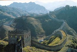 1 AK China * A Section Of The Great Wall On Jinshan Mountains * - China