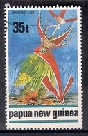 Papua New Guinea 1989 - Traditional Dancers - Papúa Nueva Guinea