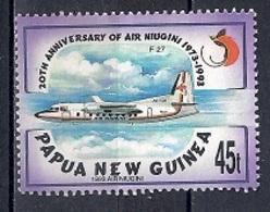 Papua New Guinea 1993 - The 20th Anniversary Of Air Niugini - Papúa Nueva Guinea