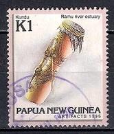Papua New Guinea 1995 - Artifacts - Papúa Nueva Guinea