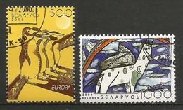Weißrussland / Belarus  2006  Mi.Nr. 619 / 620 , EUROPA CEPT  Integration - Gestempelt / Fine Used / (o) - 2006