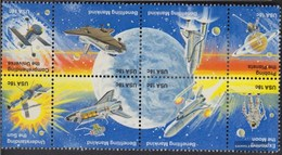 U.S. 1481-1488 Eighth Block (complete Issue) Unmounted Mint / Never Hinged 1981 Space - Stati Uniti