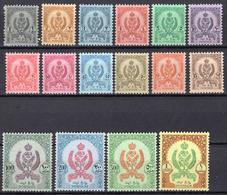 1960/61 - LIBIA - Yv.  Nr.  177/192 - NH - (UP131.40) - Libia
