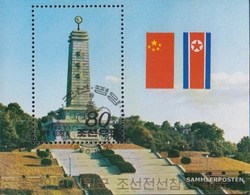 North-Korea Block260 (complete Issue) Fine Used / Cancelled 1990 Chinese Help In Koreakrieg - Korea, North