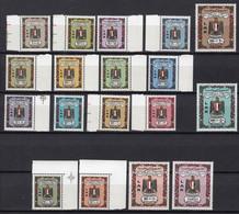 1972 - LIBIA - Yv.  Nr.  438/455 - NH - (UP131.40) - Libia