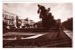 LIBAN - BEYROUTH - Jardin De La Place Des Canons   (carte Photo Animée) - Liban