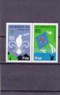Azerbajan - Azerbaijan - Azerbaïdjan - Europa Cept - 2007 - YT N°580a Et 581a** Issu De Carnet - Europa-CEPT