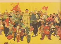 Chine-China-Affiche-Tract Propagande Mao Tsé Toung  1953- - Historical Documents