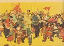 Chine-China-Affiche-Tract Propagande Mao Tsé Toung  1953- - Documents Historiques