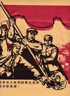 Chine-China-Affiche-Tract Propagande Mao Tsé Toung  1953- - Documenti Storici