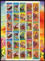 URSS SU 1991, Fêtes Populaires, Feuille De 2 X 15 Valeurs, Neufs / Mint.  Folded In 2. Pliée En 2. - Nuovi