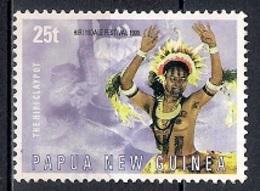 Papua New Guinea 1999 - Hiri Moale Festival - Papúa Nueva Guinea