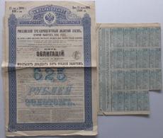 Emprunt Russe 3% Or - 1894 - Obligation De 500 Francs Avec Couipons - Russie
