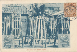 AN 52  / C P A    ASIE- CHINE   CHINESE   IN DEATH CAGES  EXECUTION - Chine (Hong Kong)