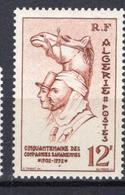 1952 - ALGERIA - Yv.  Nr. 302 - NH - (UP131.40) - Algeria (1962-...)