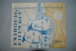 Russie/URSS 1972/73 Albums Timbres 4 Feuilles Etat Médiocre - 1923-1991 URSS