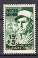 1954 - ALGERIA - Yv.  Nr. 310 - NH - (UP131.40) - Algeria (1962-...)