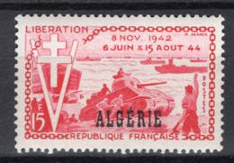 1954 - ALGERIA - Yv.  Nr. 312 - NH - (UP131.40) - Algeria (1962-...)