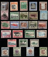 A110- COLOMBIA- KOLUMBIEN- 1956 - MI#: 764-789- USED - LANDSCAPES / TOURISM. COMPLETE SET - Colombia