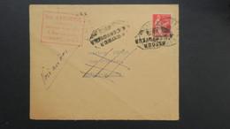Lettre De Corbeil Pour Chilly Mazarin 1933 Type Paix  Retour Envoyeur 2074 - Poststempel (Briefe)