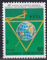 Griechenland, 1988, 1695 A,  Post- Und Fernmeldedienste (IPTT),  MNH ** - Nuevos