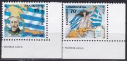 Griechenland, 1988, 1696/97 A,  Befreiung Von Epirus Und Makedonien.  MNH ** - Nuevos