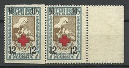 Estland Estonia 1926 Michel 61 Uw MNH - Estland